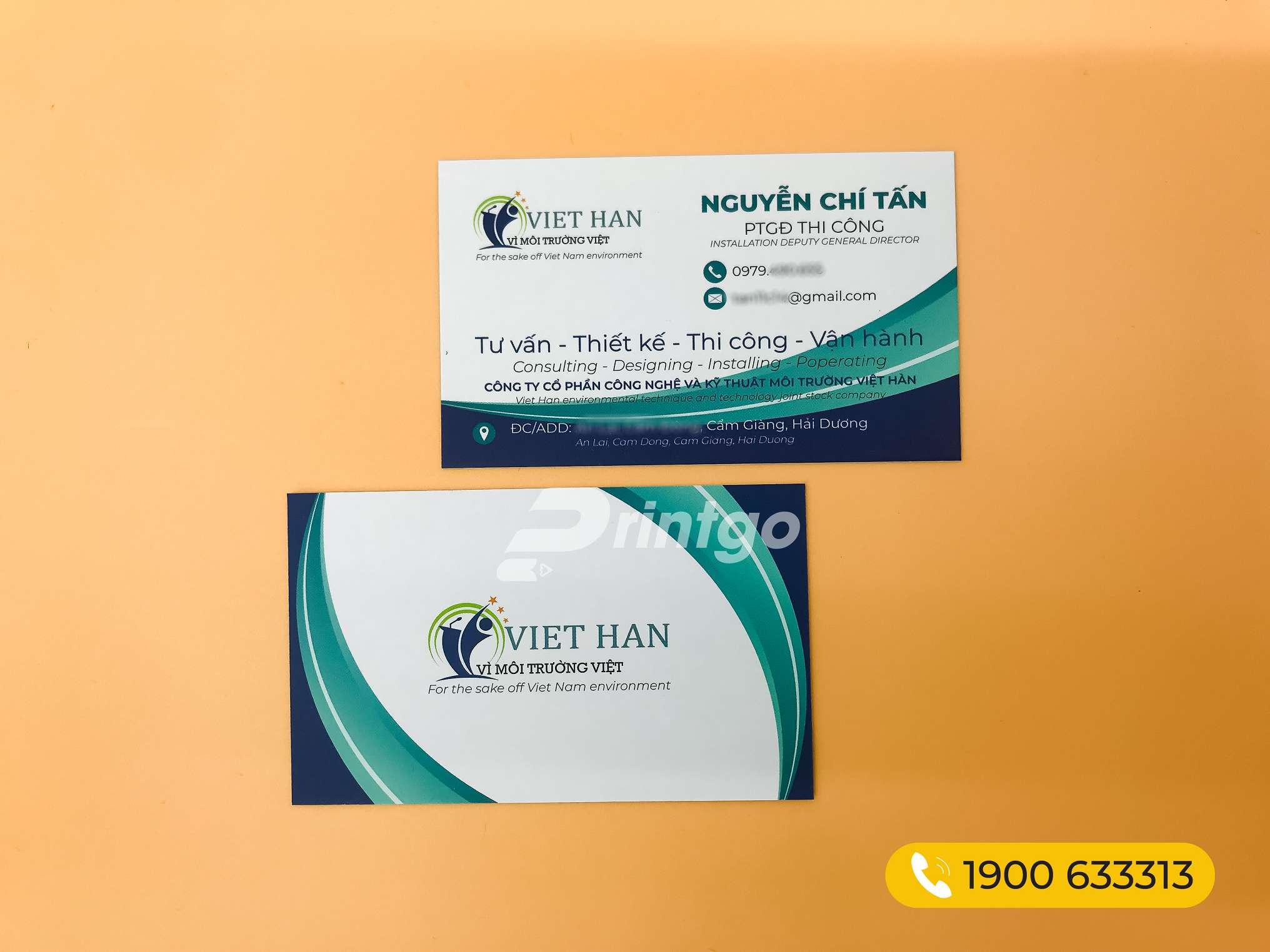 origin.Name-card-PG-NC_000008_(1)_1582609978.png
