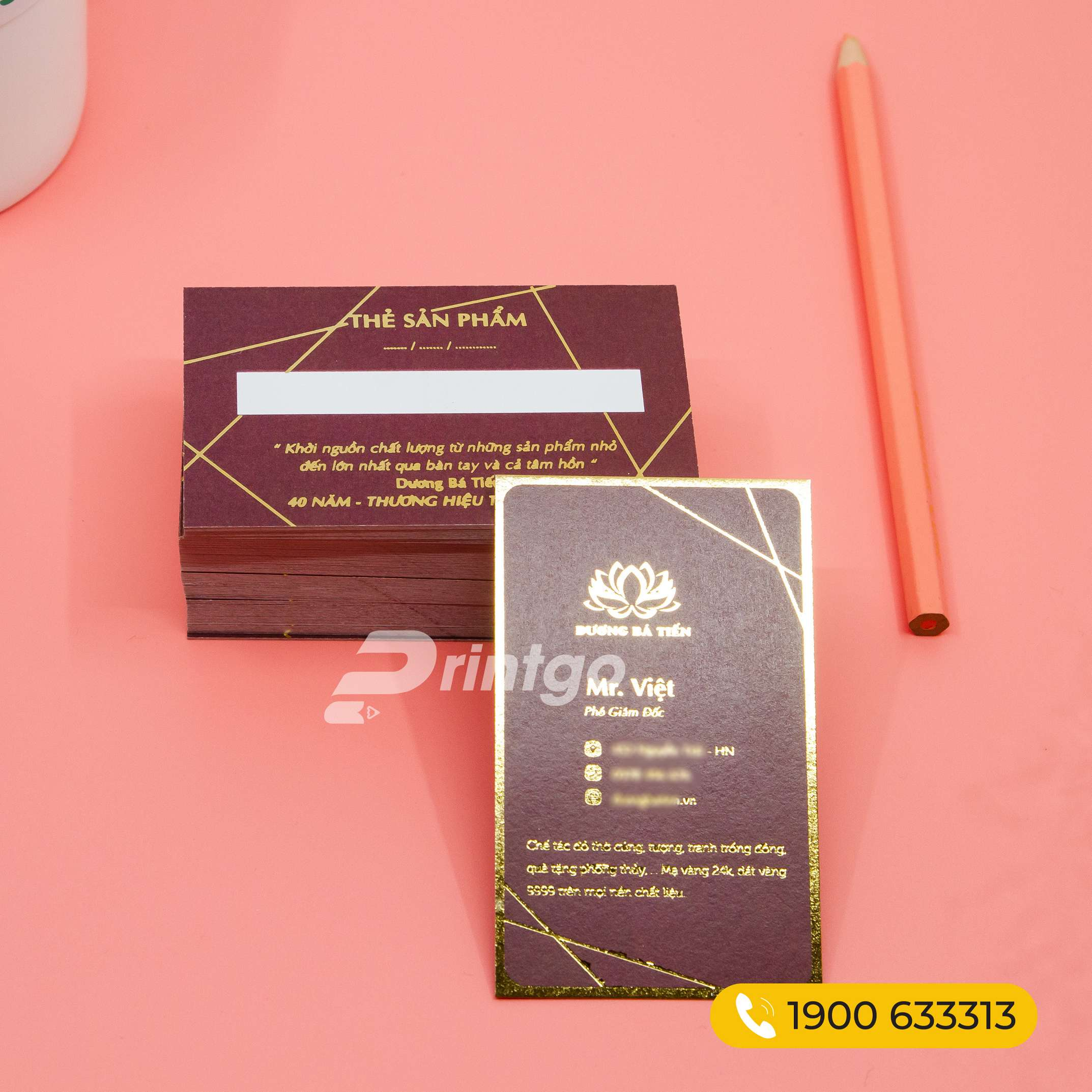 Name-card-PG-NC-000043
