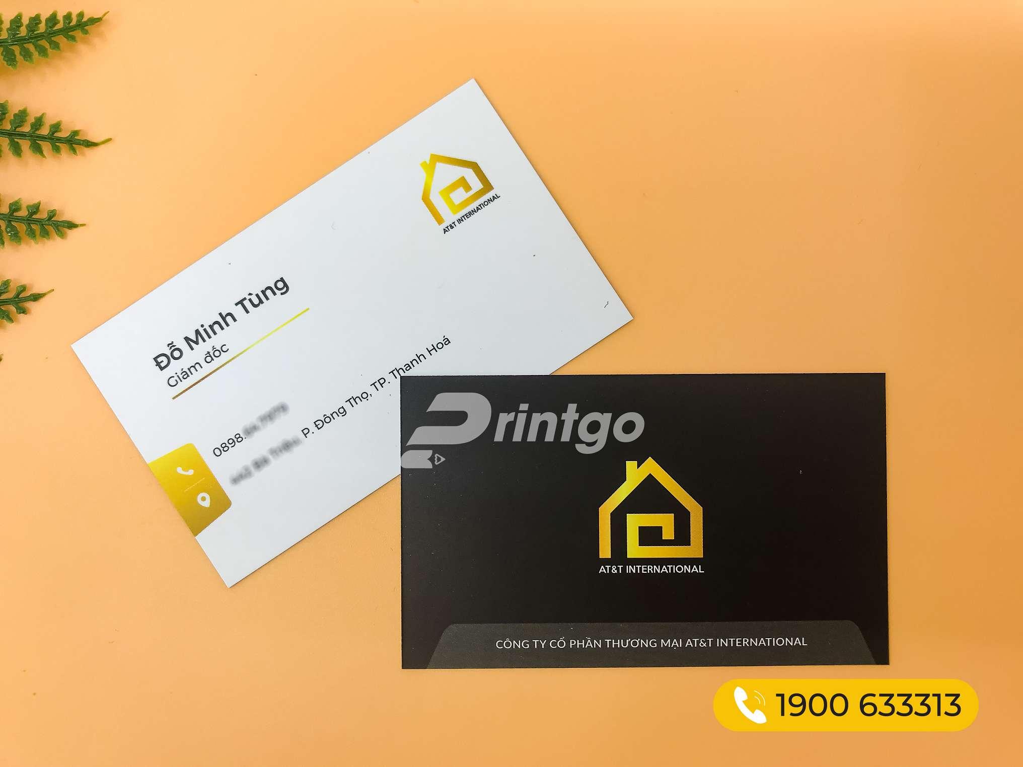 Name-card-PG-NC-000050
